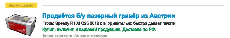 Стоимость 690 000 руб