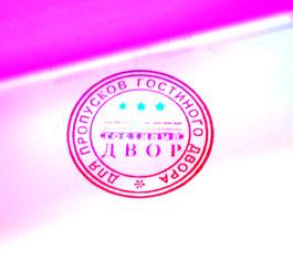 Печать с UV-защитой